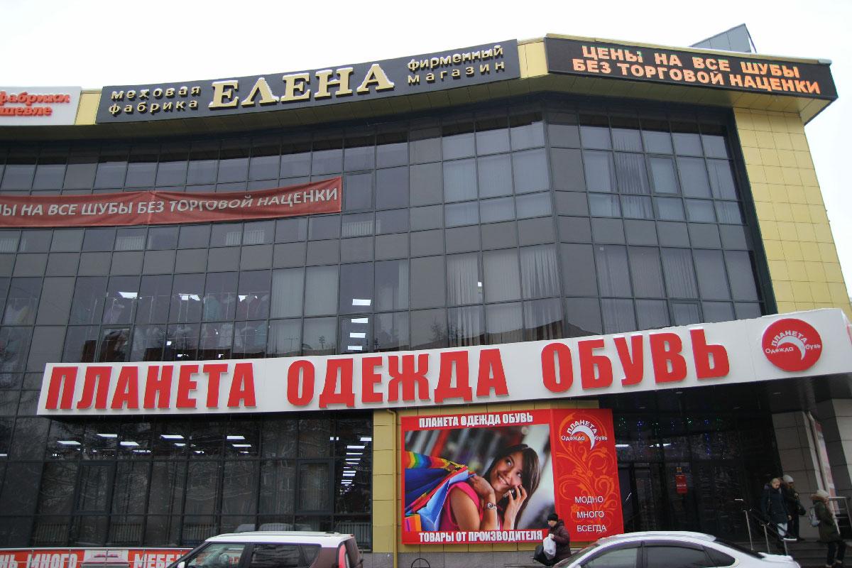 Мойка фасада здания