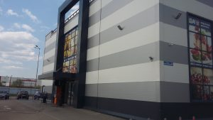 Супермаркет ДА! Мытье фасада